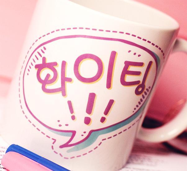 Zdjęcie w galerii - KUBEK dla fanów K-pop Hwaiting!